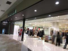 京阪百貨店くずはモール店