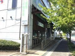 大阪ガスショールームディリパ・泉北