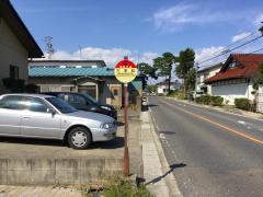 「三本松(本宮市)」バス停留所