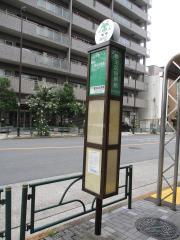 「墨田区役所前」バス停留所