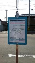 「浜一色郵便局前」バス停留所