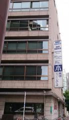 長崎放送福岡支社