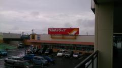 ツルハドラッグフレスポ茅ヶ崎店