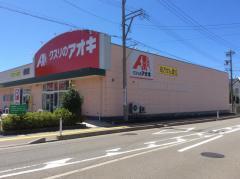 クスリのアオキ成町店