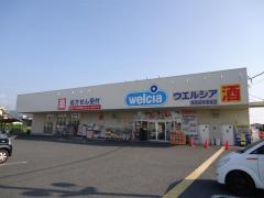 ウエルシア岸和田神須屋店