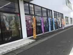 洋服の青山倉敷沖新店