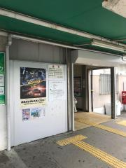 知多武豊駅