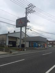 西日本三菱自動車販売彦島福浦店