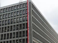 三菱UFJ銀行名古屋中央支店