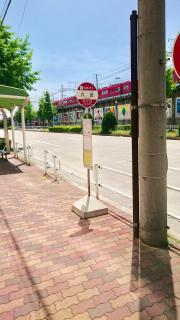 「六反」バス停留所