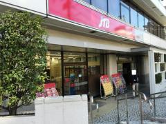 JTB首都圏 トラベランド渋谷NHK共同ビル店