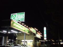 トヨタレンタリース岐阜新幹線岐阜羽島駅前店