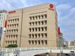朝日生命保険相互会社 沖縄支社