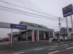 熊本スバル自動車玉名店