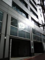 株式会社バイタルケーエスケー・ホールディングス