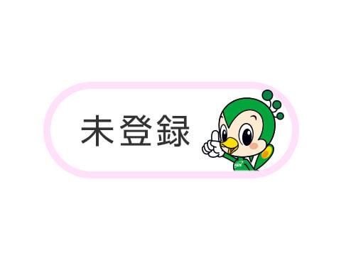 東京ディズニーシー・ホテルミラコスタブライダルサローネ
