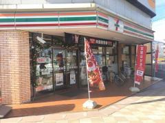 セブンイレブン三郷駅北口店