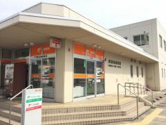 野辺地郵便局