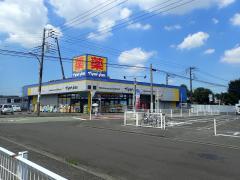 マツモトキヨシドラッグストア大和桜森店