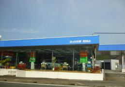 ネッツトヨタ兵庫和田山店
