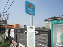 「佐野台口」バス停留所