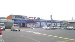 ユートク食品館北方店
