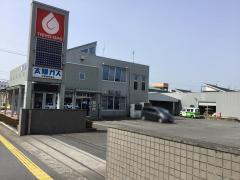 太陽ガス株式会社伊集院営業所