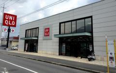 ユニクロ広島八木店