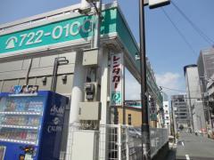 トヨタレンタリース福岡渡辺通店