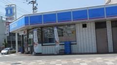 ローソン日田中央店