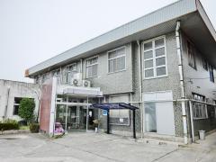 野田整形外科医院