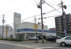 守山内科・小児科・守山健康管理センター