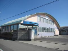 四国ガス燃料株式会社 徳島営業所