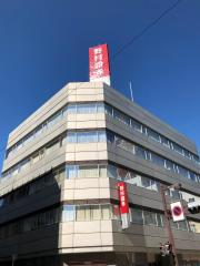 野村證券株式会社 和歌山支店