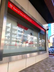 三菱UFJ銀行四日市中央支店
