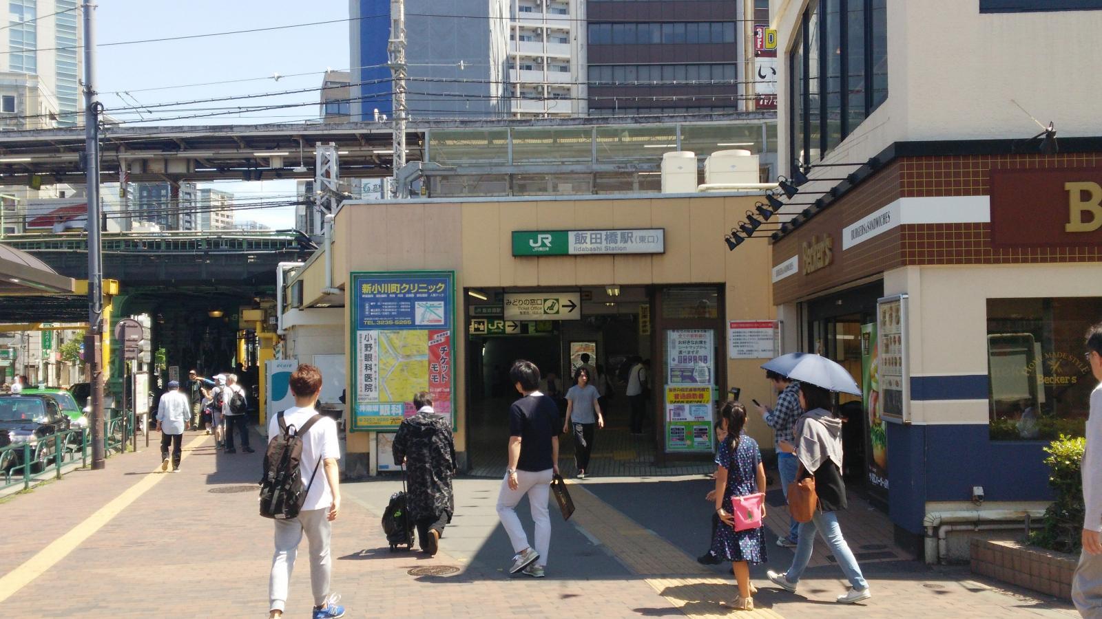 JR飯田橋駅東口看板