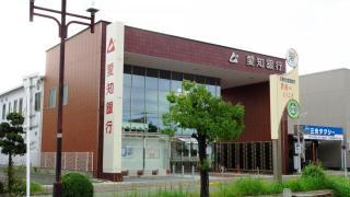 愛知銀行碧南支店