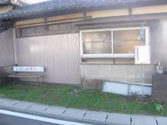 「田中橋」バス停留所