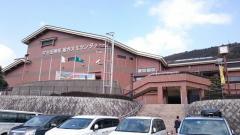 宇治田原町総合文化センター