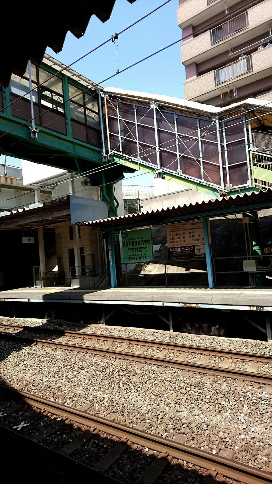 JR日豊本線安部山公園駅(北九州...