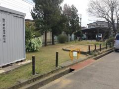 北安江町緑地