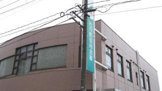 杜の都信用金庫西多賀営業部