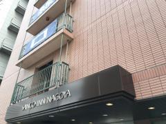 三交イン名古屋新幹線口