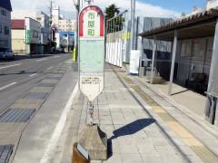 「布屋町」バス停留所