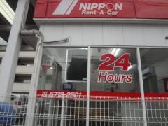 ニッポンレンタカー駒沢営業所