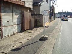 「赤井交差点」バス停留所