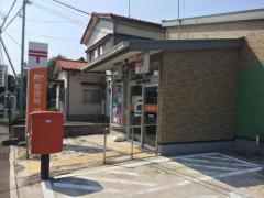 浮島郵便局