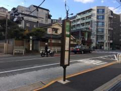 「品川車庫前」バス停留所