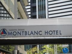 駅前モンブランホテル