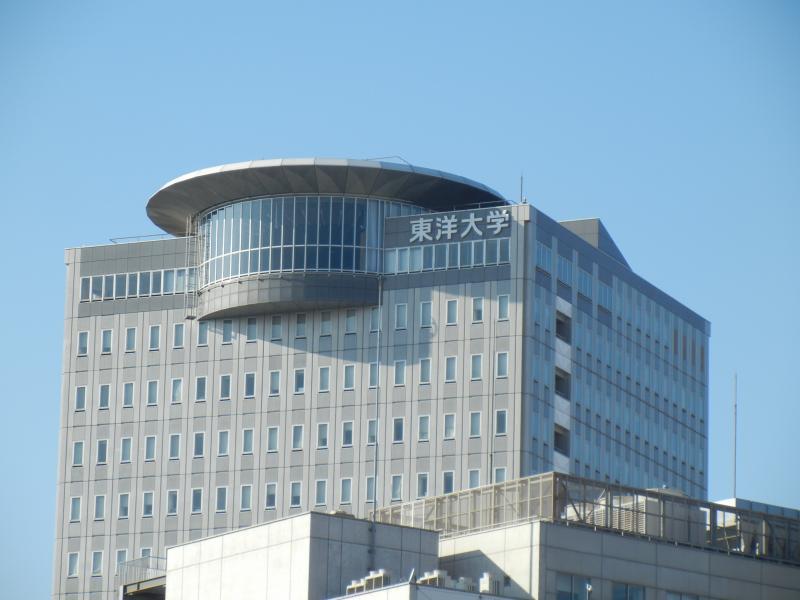 東洋大学白山キャンパス